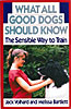 cover of What All Good Dogs Should Know